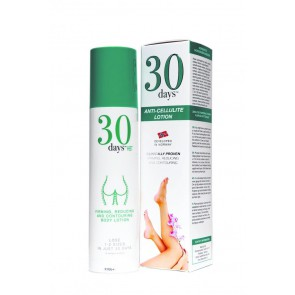 30days™ Anti-Cellulite Lotion