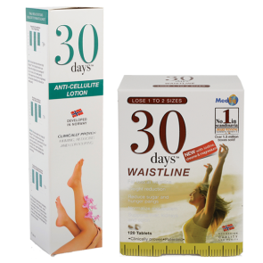 30days™ Slimmer & Smoother Kit